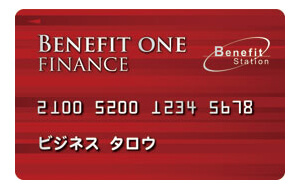 BENEFIT ONE FINANCE