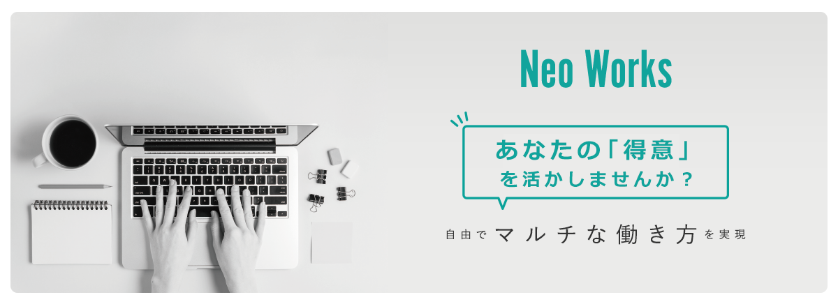 NEO WORKS
