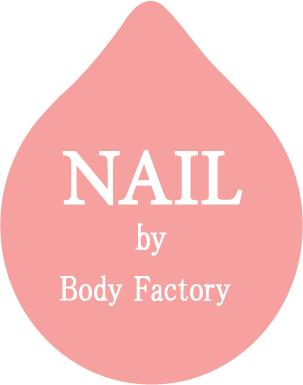 Nail by Body Factory