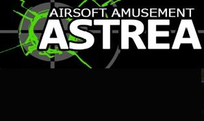 Airsoft Amusement ASTREA