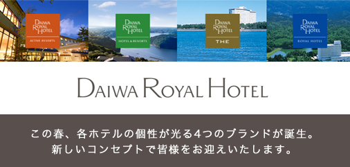 DAIWA ROYAL HOTEL Group
